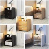 週年慶優惠兩天-床頭櫃 簡約現代床櫃收納小櫃子組裝儲物櫃宿舍臥室組裝床邊櫃RM