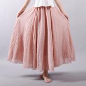 遮胯裙子顯瘦洋氣胖妹妹大碼半身裙寬鬆百搭純色長裙2020夏季新款