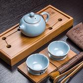 茶具套裝家用一壺二兩杯冰裂陶瓷2 4人泡喝茶工功夫旅行茶具 mc8847『東京衣社』tw