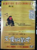 影音專賣店-P07-361-正版DVD-電影【天使的約定】-米歇爾塞侯 強納森德穆格