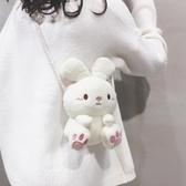 卡通小包包女包新款2020可愛毛絨兔子包丑萌玩偶公仔側背斜背包潮 貝芙莉