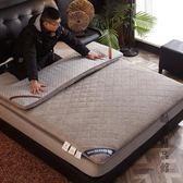 加厚羊羔絨床墊子家用墊被1.8M床褥被1.5米鋪學生宿舍海綿榻榻米CY 酷男精品館