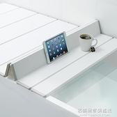 TOPRE可摺疊浴缸蓋 日本進口浴缸保溫蓋板多功能防塵蓋缸置物隔板 NMS名購新品