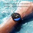手錶男 超薄手錶男學生正韓簡約潮流防水夜光休閒真皮機械男錶石英錶