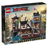 LEGO 樂高 70657 旋風忍者 城市碼頭