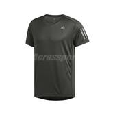 adidas 短袖T恤 Own The Run Tee 綠 墨綠 男款 運動休閒 【PUMP306】 DZ9008