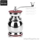 INPHIC-鼓形不鏽鋼磨豆機 家用手動咖啡豆研磨器 實用磨豆器_00WM