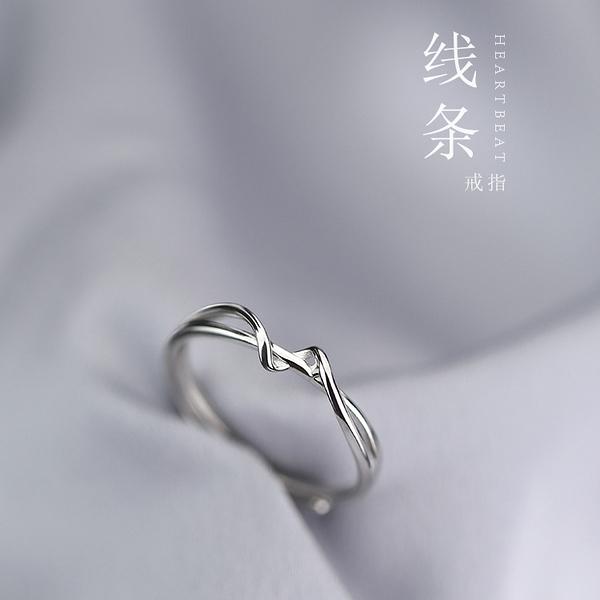 戒指女韓版簡約繞指柔冷淡風飾品氣質食指戒【聚寶屋】