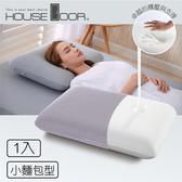 House door 涼感親膚記憶枕 超吸濕排濕表布 小麵包型(丁香紫)