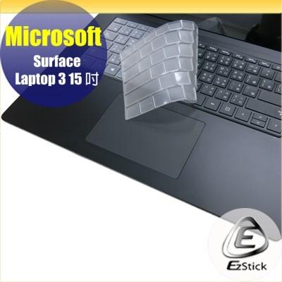 【Ezstick】Microsoft Surface Laptop 3 15吋 奈米銀抗菌TPU 鍵盤保護膜 鍵盤膜