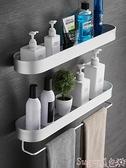 免打孔衛生間浴室置物架壁掛廁所洗手間化妝品毛巾收納架子太空鋁 LX  新品