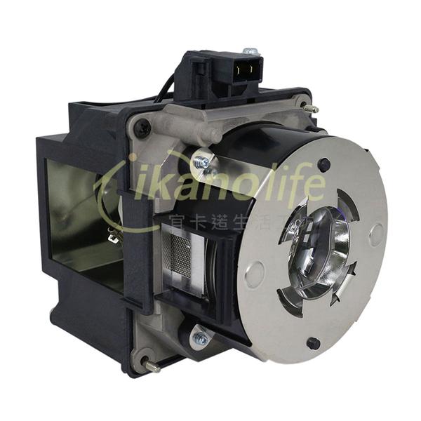 EPSON-原廠投影機燈泡ELPLP93/ 適用機型EB-G7400U、EB-G7200W、EB-G7100