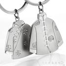高檔中式唐裝情侶鑰匙扣中國掛件鑰匙鏈圈免費刻字刻名字 水晶鞋坊