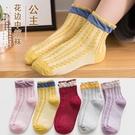 女孩襪子公主花邊中筒襪春秋薄款兒童襪子女孩姑娘學生秋冬全棉襪
