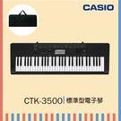 【非凡樂器】CASIO【CTK-3500-琴+袋】61鍵電子琴/入門推薦學習機種/公司貨保固