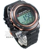 SKMEI 時刻美 閃耀時刻 太陽能 計時運動電子手錶 中性錶 男錶 女錶 學生錶 橡膠 黑x玫瑰金 SK1096玫