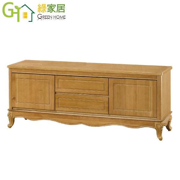 【綠家居】瑪利特 典雅5尺實木電視櫃/視聽櫃
