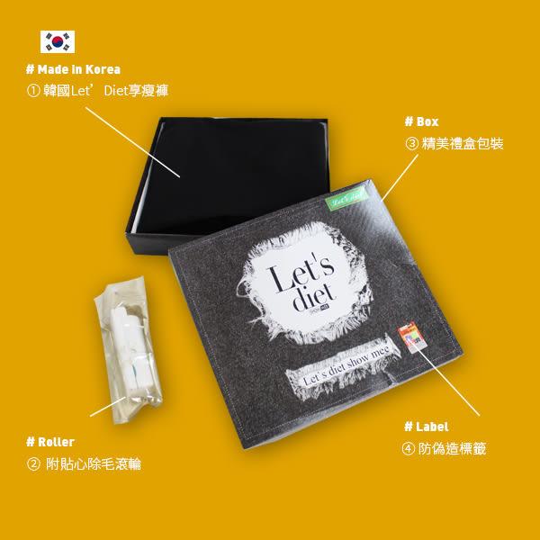 (現貨-白)PUFII-Let s diet雙釦割破顯瘦彈力翹臀享瘦褲呼吸褲(附滾輪)- 0412 現+預 春【ZP12380】