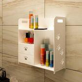 衛生間置物架浴室洗手間洗漱台置物架牆上免打孔收納櫃廁所壁掛  igo  居家物語