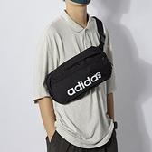 Adidas LINEAR X-BODY 黑 LOGO 斜背包 肩背包 GN1944
