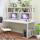 電腦書桌電腦臺式桌家用簡約易書桌帶書架組...