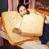 貓咪吐司切片面包抱枕坐墊寵物墊子毛絨玩具公仔靠墊玩偶禮物女 檸檬衣舍