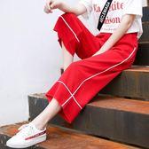 冰絲闊腿褲女夏 學生九分褲 寬鬆大尺碼 直筒休閒七分褲子 超值價