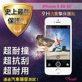 Moxbii Apple iPhone 5 5S 5C 太空盾 Plus 9H 抗衝擊 抗刮 疏油疏水 螢幕保護貼