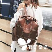2018新款後背包女韓版英倫森系軟皮港味女士背包chic中學生書包潮