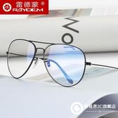 防輻射眼鏡男抗藍光電腦護目鏡平光眼睛框鏡架女潮大框復古
