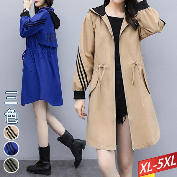 連帽袖線條抽繩風衣外套(3色) XL~5XL【602513W】【現+預】☆流行前線☆
