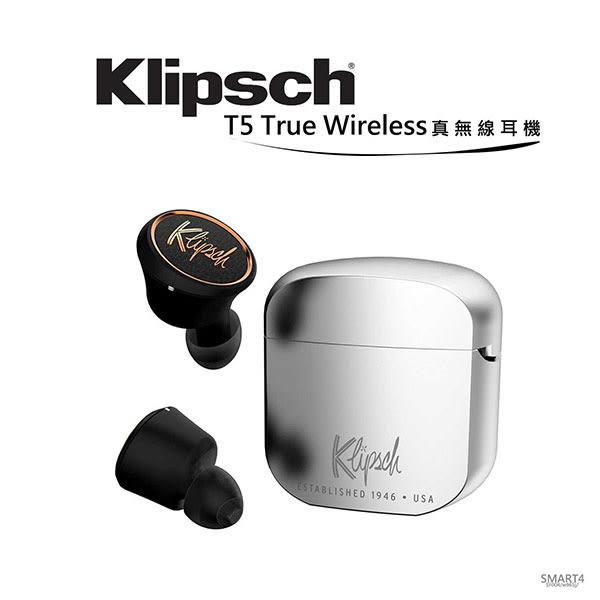 Klipsch 古力奇 無線藍芽耳機 T5 True Wireless 台灣公司貨 藍芽5.0 打火機造型
