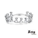 鑽石重量:6顆配鑽約0.04克拉 鑽石顏色/淨度:F/VS2 貴金屬材質:14K金