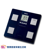 【贈好禮】塔尼達 體脂肪計 TANITA 體脂計BC-706-日本原裝