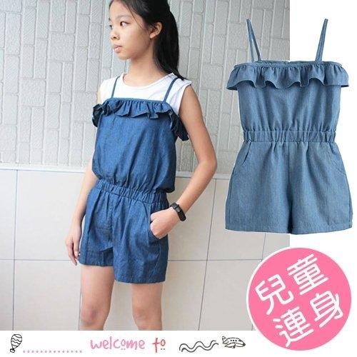 女童細肩帶荷葉領吊帶連身褲 短褲