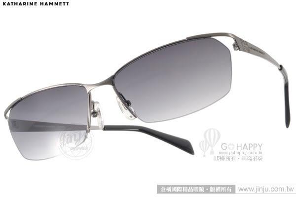 KATHARINE HAMNETT 太陽眼鏡 KH925 C02 (銀-灰) 日本工藝紳士眉框款 # 金橘眼鏡