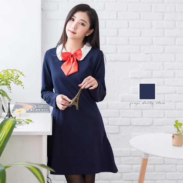 洋裝/深藍娃娃領長袖連身裙【Sebiro西米羅男女套裝制服】026000333