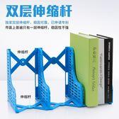 折疊立書夾大號書靠可伸縮書立架創意學生書立多功能書架簡易桌上 js2600『科炫3C』