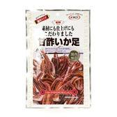 日本 極旨良選 素材 甘酢墨魚腳 MARUESU