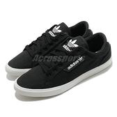 adidas 休閒鞋 Sleek LO W 黑 白 女鞋 基本款 百搭款 運動鞋【ACS】 FV0743