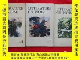 二手書博民逛書店LITTER罕見ATURE CHINOISE 中國文學 法文月刊 1978年第4,5,6期 3冊合售 可以內頁完整