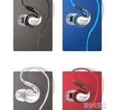 耳機掛耳式耳機入耳式重低音高音質帶麥有線監聽耳機電腦手機通用  暖心生活館