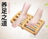 木質家用腳底按摩器滾輪式實腳部足部穴位搓排木制足底按摩器 中秋節全館免運