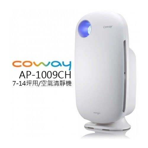 韓國COWAY AP-1009CH 空氣清淨機加護抗敏型 適用約10-14坪