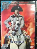 挖寶二手片-P07-470-正版DVD-電影-拿破崙 戰爭的號角