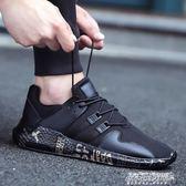 運動鞋 新款透氣網面男鞋運動休閒韓版潮流小白百搭白鞋跑步潮鞋   傑克型男館