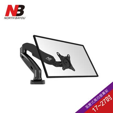 [液晶配件專賣店]【NB F80】17-27吋桌上型氣壓式液晶螢幕架