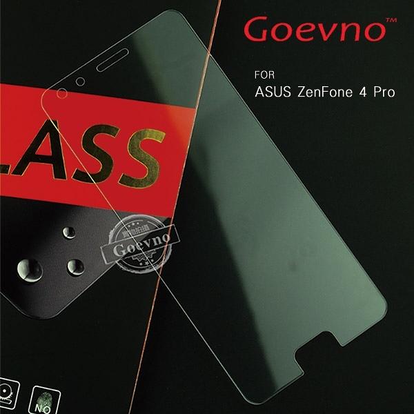 Goevno ASUS ZenFone 4 Pro ZS551KL 玻璃貼 鋼化膜 9H硬度 非滿版 保護貼