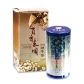 台灣之最 150g 梨山茶 高山茶