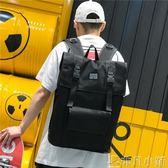 後背包 港風原宿大容量後背包男時尚潮流韓版校園學生書包女旅行電腦背包     非凡小鋪
